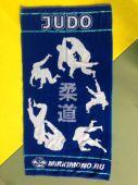 """Полотенце махровое """"Judo"""""""